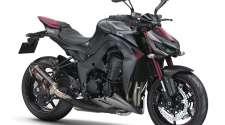Noviteti: Kawasaki Z800 i Z1000 Sugomi Edition