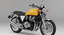 Novitet: Honda CB 1100 EX