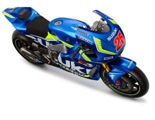 MotoGP: Suzuki GSX-RR za 2016.