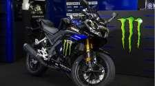 Novitet: Yamaha YZF-R125 MotoGP Edition