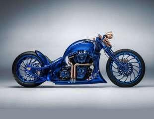 Harley-Davidson za 1,6 milijuna eura