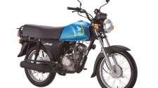 Novitet: Honda ACE 110 za samo 600 dolara