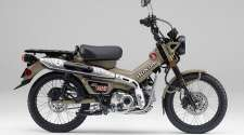 Novitet: Honda CT 125