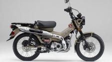 Novitet: Honda CT 125
