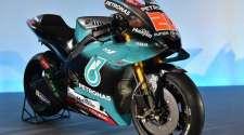 Nova MotoGP momčad Petronas Yamaha SRT