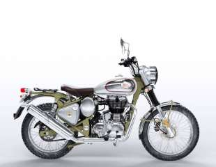 Novitet: Royal Enfield Bullet Trials Works Replica 500